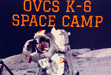 Space Camp is coming in August!